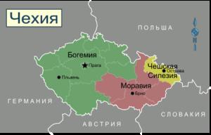Исторические области